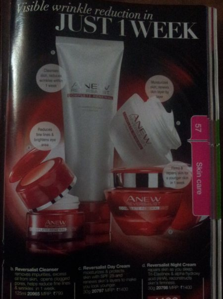 ANEW REVERSALIST For 40+ Formulated with Tri-Elastinex to boost elastin by 30% within 1 day - by Askme Retailer, Mumbai