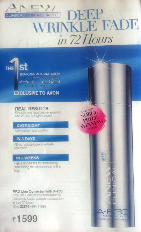 A NEW CLINICAL FOR ALL AGES -DEEP WRINKLE FADE IN 72 HOURS. THE  1st SKIN CARE WITH PATENTED + A -F33 EXCLUSIVE TO AVON, inspired by NOBEL PRIZE WINNING research - by Askme Retailer, Mumbai