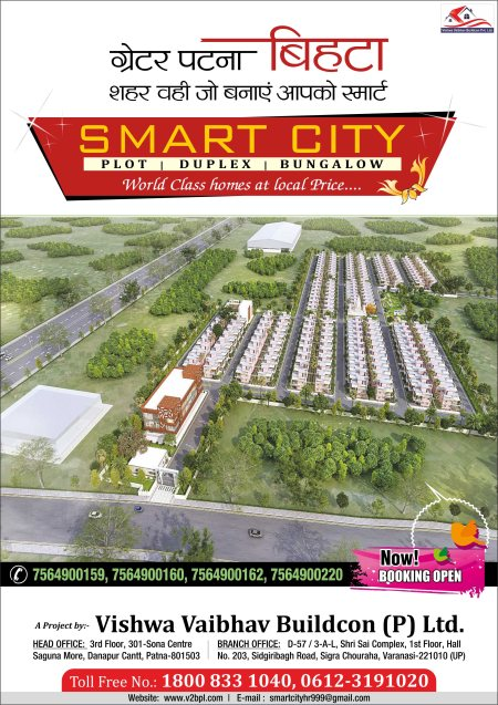 Saturday (20-06-2015)  and  Sunday (21-06-2015)  Registry Free - by Smart City, Patna