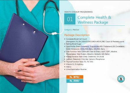 Get yourself a complete health & wellness package. Prevention is better than cure. - by Tarun Clinical Lab, Chandigarh