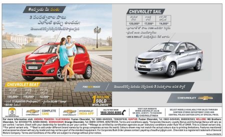 Its your time now... - by Orange Auto Pvt Ltd, Hyderabad
