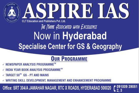 ASPIRE IAS HYDERABAD is a family working hard for those who have the very high inspiration and determination to become Civil servant (IAS/IPS) and want to serve his/her country. We are providing the platform in which the student will easily - by ASPIRE IAS HYDERABAD, Hyderabad