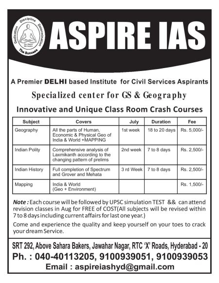 Innovative and unique classroom crash courses of Geography, history, polity for civil services exam starting from july - by ASPIRE IAS HYDERABAD, Hyderabad