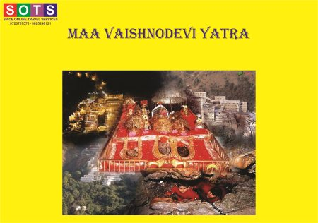 Maa Vaishnodevi Yatra - by SOTS - Spice Online Travel Services, Surat