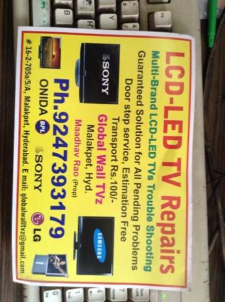 We are the best service provider for Led and Lcd TVs in panjagutta - by Global Wall Tvz, Hyderabad