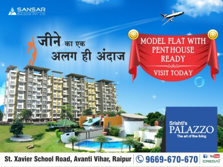 ''Redefining high living in Raipur, we bring you quality with excellence, a home that mirrors your individual style, that celebrates your values.'' Welcome to Sansar Buildcon   SANSAR BUILDCON PVT. LTD. has been developing residential and c - by Sansar Buildcon Pvt Ltd, Raipur