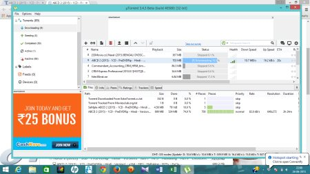 Movie download.........................Now its can called -  Lightning Speed - by awsome fastest broadband, Habra