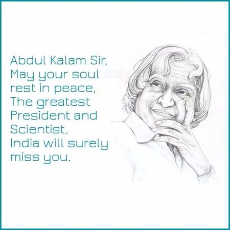 Former President APJ Abdul Kalam has passed away in Shillong, The Quint has been able to confirm. He collapsed while delivering a lecture at IIM-Shillong. Dr John Sailo, CEO, Bethany Hospital, Shillong confirmed to The Quint over the phone  - by askme sathish, Pondicherry