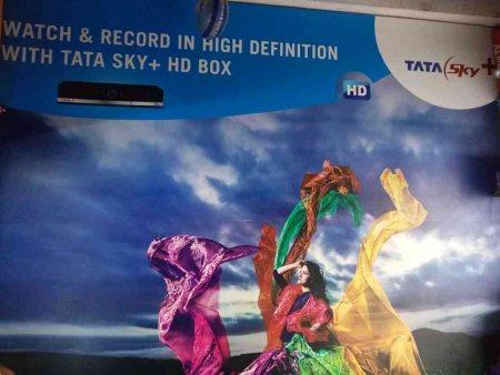 tata sky Airtel  dth - by Riddhi Siddhi Telecom, Sabarkatha