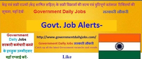 http://www.governmentdailyjobs.com/2015/08/ruhs-recruitment-2015-medical-officer.html  Apply for 1533 vacant posts of Medical Officers through Rajasthan University of Health Sciences (RUHS). Last Date: 17-08-2015.  विभिन्न मेडिकल अफसर पदों  - by Governmentdailyjobs, Delhi