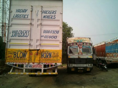 we have 32 feet closed body container trucks for all over India service call 8800119298, 9911846624 - by Yadav Packers and Movers, uttar pardesh