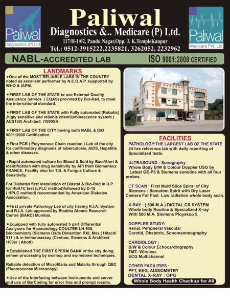 Best Diagnostic Center in Kanpur  - by Paliwal Diagnostic Pvt Ltd, Kanpur