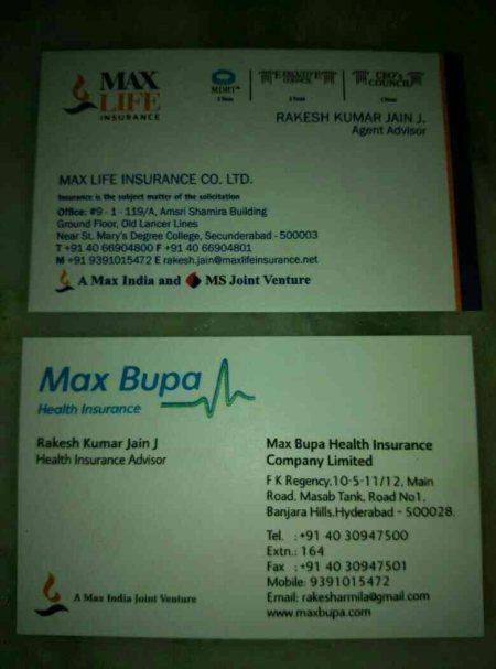 we do all types of insurance Life, Health, pension scheme insurance etc. - by KINJANINSURANCE ADVISOR, Secunderabad
