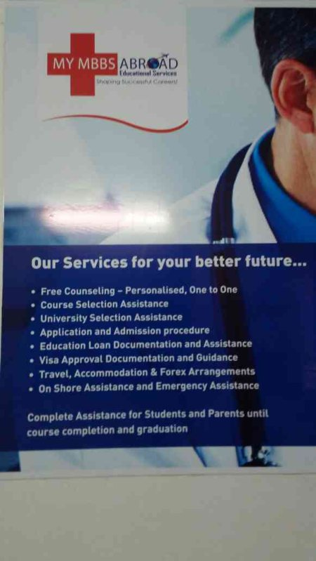 We are The Best Overseas Education Consultant For MBBS in Chennai - by MY MBBS ABROAD, Chennai