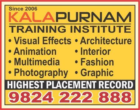 KALAPURNAM TRAINING INSTITUTE 205 , 2nd floor , Kalapurnam Building,  Opp. Livewires Media Institute,   Above Citi Bank,   Near Municipal Market, Opp. Jain Temple    C. G. Road, Navrangpura, Ahmedabad - 380009   Mobile : +91 9824 222 888 , +91 9824 801 838 , +91 9824 801 188  Institute : 079 400 47 838