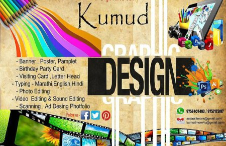 Hello everyone I have Create my Personal Website Kumud Graphic Design pz check it & give your Feedback. - Saiprajit More   http://saiprajitmore.wix.com/marketing-firm - by Kumud Graphic Design, Mumbai