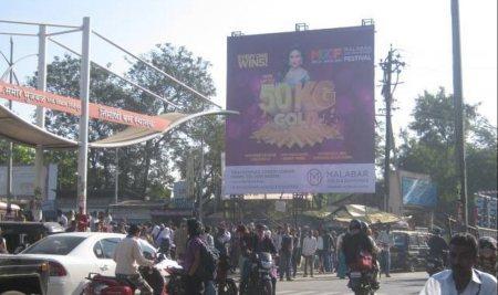 Hoarding Advertising Agencies in Nashik - by Swaraj Publicity, Nashik