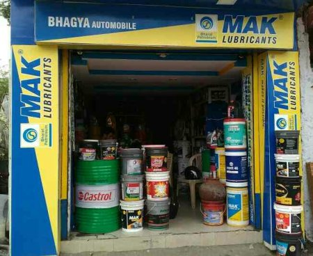 Imported Grease Dealers in Nagpur - by Bhagya Automobiles, Nagpur