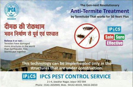 Termitube system - by IPCS Pest Control Service, Jaipur