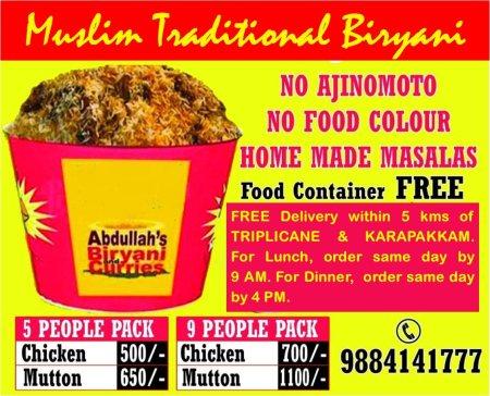 Muslim Traditional Biryani! Chicken & Mutton Biryani Family Packs.