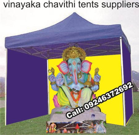 Vinayaka Chavithi Tents suppliers for Ganesh Pooja Low Price Ganesh Tents with High Quality. Call 09246222211, 09246372692 for Ganesh Tents also we supply vinayaka chavithi t shirts with vinayaka chavithi committee name printing and designi - by Hitech Publicity, Hyderabad