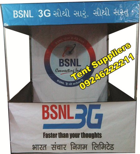 Bsnl Marketing tents with Printing and Designing, at low price BSNL Marketing products for agents and marketing people. low price advertising and promotional tents for BSNL Marketing. call 09246222211, WE Supply Bsnl Marketing tents with Pr - by Hitech Publicity, Hyderabad