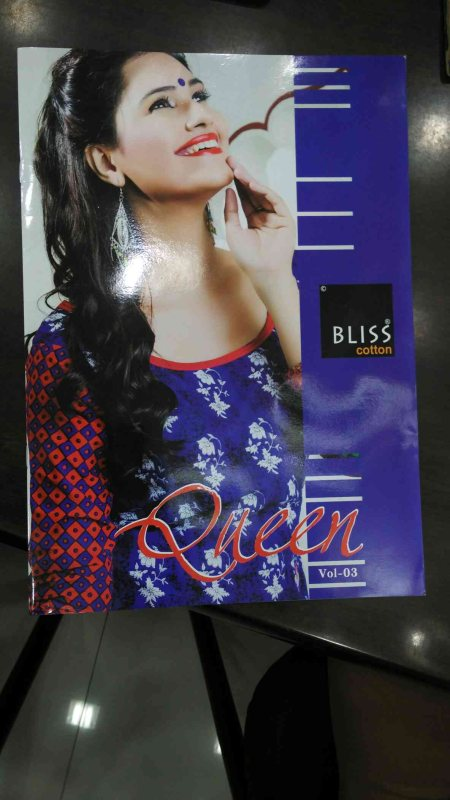 Bliss Cotton Prints - by Bliss Cotton Prints Pvt Ltd, Ahmedabad