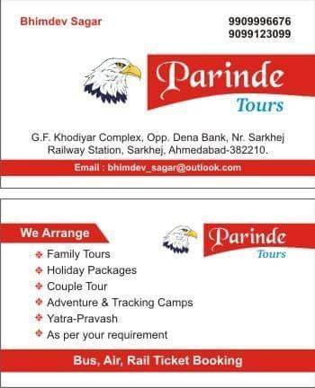 V.card - by Parinde Tours, Ahmedabad
