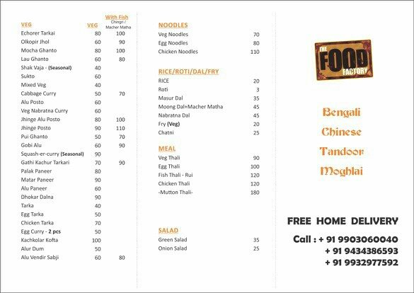 Menu Of Food Factory...