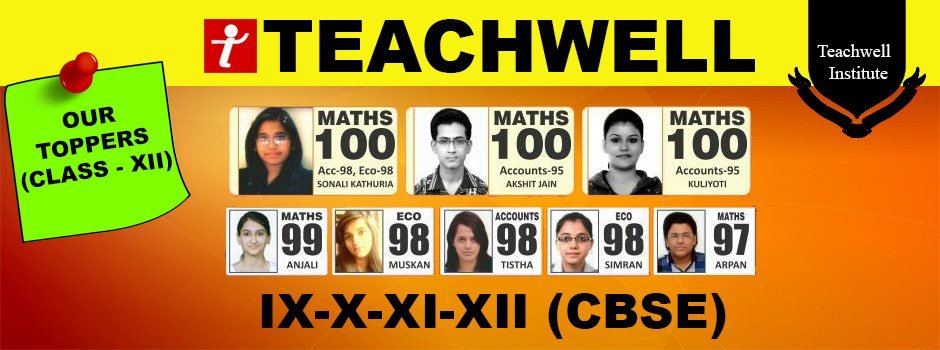 SSC Entrance Exam Coaching Centres in Rohini - by Teachwell Professional Studies Institute Pvt Ltd, North West Delhi