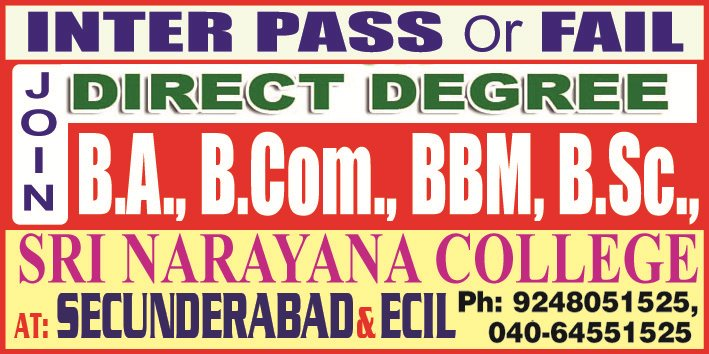 Inter Fail? Join Degree  - by Sri Narayana College, Hyderabad