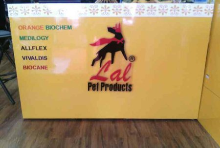 LAL Pet products NOW specialty at PET JUNCTION - by Pet Junction, Indore