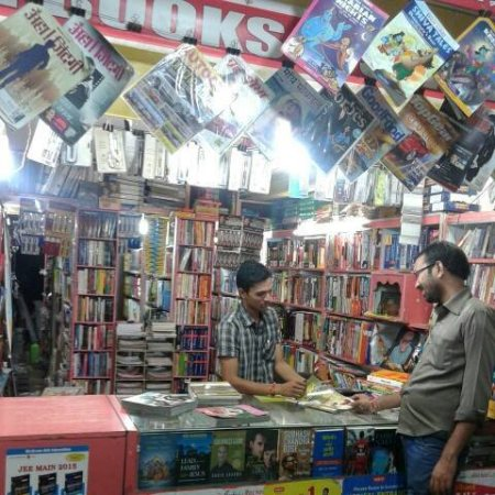 competitive book store in bhopal - by Nema Books, Bhopal