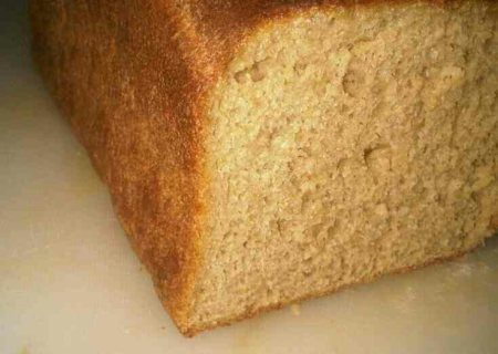 Sprouted Wheat Bread !