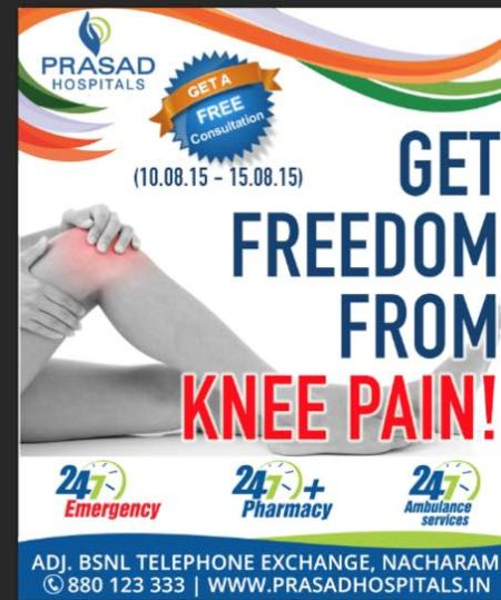 Get freedom from Knee Pain at Prasad Hospitals.   Centre of excellence for knee transplantation.   Call +918801233333 for more details.  - by Prasad Hospitals, Hyderabad