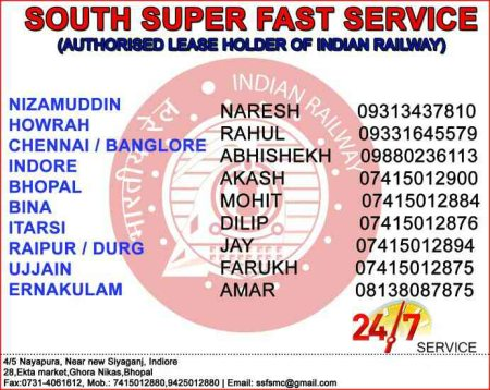 Best rail transport authorise dealer in Indore - by South Superfast Cargo Services, Indore