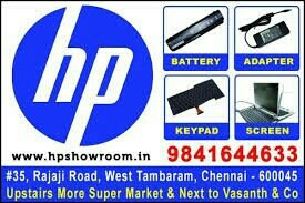 HP Laptop Service Center in Tambaram | HP Service Center in Tambaram | HP Service in Tambaram