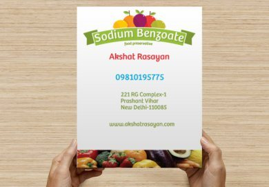 Sodium Benzoate  Sodium Benzoate Manufacturer in Haryana Pharma Food Grade Quality 99.5% Packing in 5 kg HDPE Bags Sodium Benzoate Suppliers