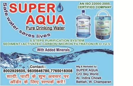 Dear All Wel Come to Super Aqua - by Super Aqua, Bettiah