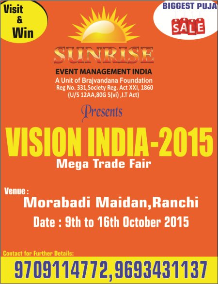VISION INDIA 2015 - by Sunrise Welfare Charitable Trust, Jamshedpur