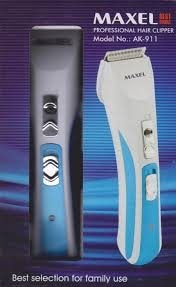 Wholesale Trimmer shop in Indore - by New Sheetal Traders, Indore