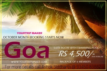 GOA TOUR PACKAGE FOR OCTOBER MONTH - BOOKING STARTS NOW ! Rs 4500/per person.  THIS PACKAGE IS FOR MINIMUM 6 PERSON. SUITE ROOM WITH SWIMMING POOL AND BALCONY.   Tour Itinerary    NORTH GOA SIGHTSEEING IN A/C CAR  NORTH GOA :- After Breakfast Proceed to North Goa Sight Seeing Covering Calangute Beach, Bagha Beach, Anjuna Beach ,  Vagator Beach, Shapora Fort, Sikerim Beach & Aguada Fort..  SOUTH GOA SIGHTSEEING IN A/C CAR   SOUTH GOA :-After Breakfast Proceed to South Goa Sight Seeing Fort Places Covering Old Goa Church. Donapaula,  Shanta Durga Temple, Mhalsa Temple, Miramar Beach, Panjim Shopping, and Last Boat-cruise......   BOAT CRUISE   Boat cruise in the evening and enjoy the beautiful sun set.   PICKUP AND DROP FROM AIRPORT or VASCO DE GAMMA RAILWAY STATION. (**Note Calangute beach is 40 Km from Vaco De Gamma Railway Station )   Hotel Features /Facilities   Restaurant  24 Hrs Hot/Cold Running Water LED TV in room  Air Condition (Split AC Rooms )  Backup Generator ( No Power Issues )  Free water chilled /hot from bisleri dispenser  In room Dining order from Hotel (In house ) All rooms with Balcony  Extra Mattress /sheets, Blankets available .... Daily room Cleaning  24 Hrs Room Service  24 Hrs Reception/Front Office Counter...  Free use of wifi  Inclusive of :   A/c Suite room with balcony and swimming pool. All sightseeing mention above. Pick up and drop  Complimentary  Breakfast. All Tax's   Not inclusive of:  Train/Air fare Any Food and other expanses by you  Water sports and any other expanses by you.   You can drop your contact number or email address in the query box bellow. We contact you or send you the details as per your requirement.