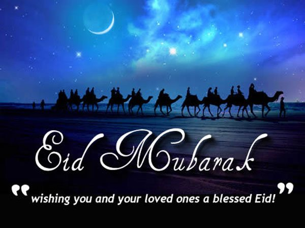 eid Mubarak - by Axiom Build Tech, Dewas