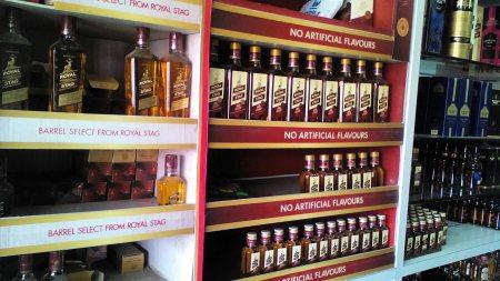 premium whisky in Aurangabad - by Metro Wine Shop, Aurangabad