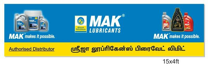 mak oil distributiors in chennai - by Sreeja Lubricants pvt ltd, Chennai