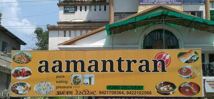 Best Multicuisine Vegetarian Restaurants in Nagpur - by Aamantran Multicuisine Restaurant, Nagpur