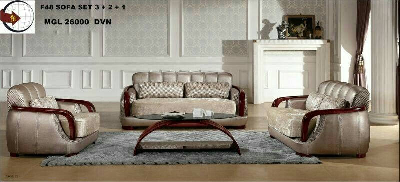 We NOVEL FURNITURE AND MORE Are The Leading Furniture Showroom In Pune. For Imported  Furniture