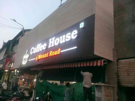 LED Signage in Mount Road  - by trendz signs, Chennai