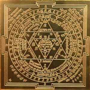 Navagaraha Yantra for Shani Dosha are readily available in our Stores. #NavagrahaYantra #ShaniDosha #Supernatural #InnerPeace #Happiness  - by Pooja Samagri Stores, Visakhapatnam
