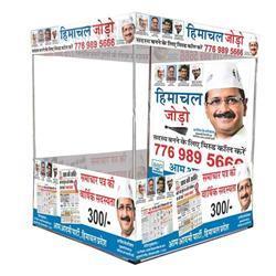 Navbharat 1-11-2013 Delhi Edition https://t.co/gkjwQ3x22q - by आप की क्रांति, delhi